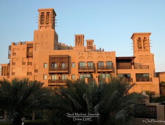 Souk Madinat Jumeirah - UAE