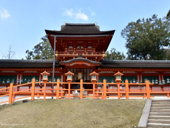 Kasuga Taisha Shrine - Japan